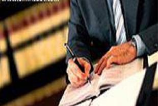 ارائه طرح های توجیهی مورد تایید بانک صنعت و معدن
