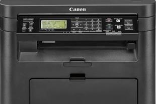 فروش اینترنتی پرینتر چندمنظوره CANON MF232W