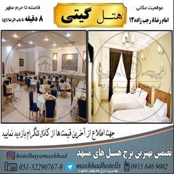 آپارتمان مبله در مشهدواحد شیک با فاصله کم از حرم - 1