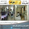 رزرو هتل در مشهد هتل آتوسا مشهد