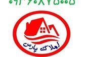 رهن و اجاره خرید و فروش ویلا در کلاردشت املاک پارس