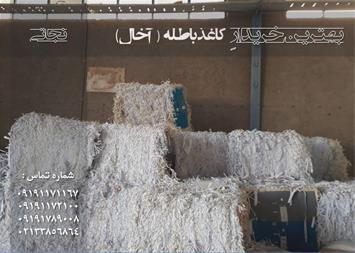 خریدار ضایعات کاغذ باطله ، قیمت خریدار ضایعات کاغذ - 1