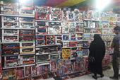 فروشگاه عروسک و اسباب بازی یادگار