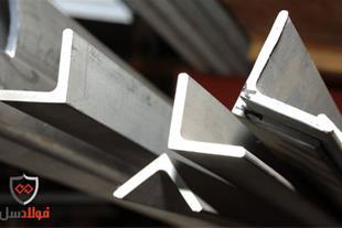 فروش انواع نبشی فولادی مناسبترین قیمت