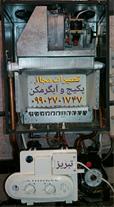تعمیر و سرویس پکیج و آبگرمکن در تبریز