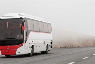 رزرو آنلاین بلیط اتوبوس آبادان به اراک و بلعکس