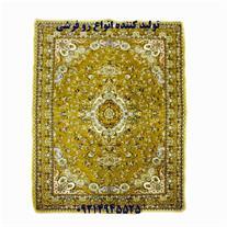 روفرشی در اصفهان