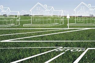 فروش زمین تجاری 409 متری در 20 متری گاز گلسار