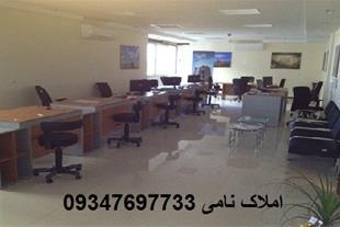 فروش دفتر اداری در مرکز شهر کیش