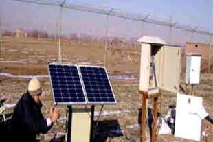 سیستم خورشیدی