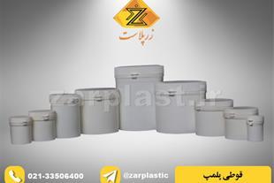 فروش ویژه سطل صنعتی پلمپ دار رنگ ، چسب ، رزین
