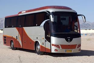 بلیط اتوبوس کنگان به اصفهان