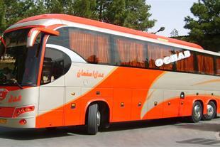 بلیط اتوبوس اصفهان شاهرود