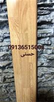 فروش کاغذ دیواری و پارکت در رفسنجان