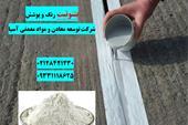 فروش بنتونیت رنگ و پوشش