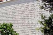 پروژه سنگ نمای دیوار حیاط - طرح سنگ نمای کیوبیک