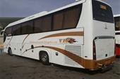 خرید بلیط آنلاین اتوبوس ارومیه به رشت