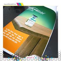 طراحی و چاپ انواع پوستر