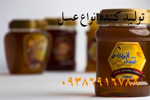 فروش عسل با حاشیه سود بالا