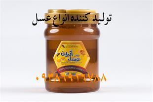 عسل طبیعی با قمیت مناسب