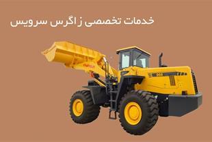 دسته دنده ماشینآلات راهسازی و معدن