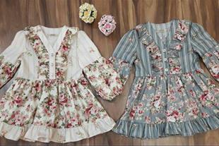 فروش عمده لباس بچه