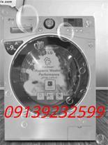 تعمیر ماشین لباسشویی ال جی ، ایندزیت