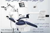 تعمیرات تجهیزات پزشکی و دندانپزشکی