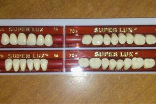 دندان سوپر.ماژور