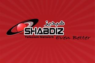 جشنواره تابستانه اینترنت شبدیز - استان همدان