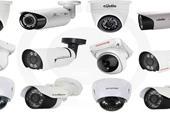 سیستم حفاظتی و امنیتی انواع دوربین مداربسته