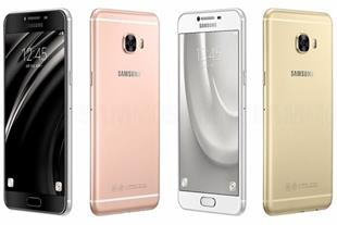 موبایل سامسونگ گلکسی سی 9 پرو Samsung Galaxy