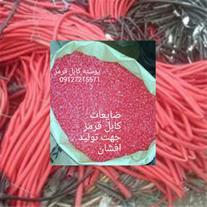 قیمت پوسته کابل