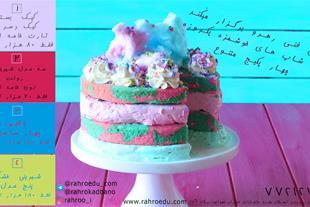 آموزش کیک بستنی
