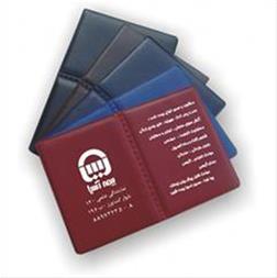 عرضه و چاپ انواع جلد مدارک در کرج - 1