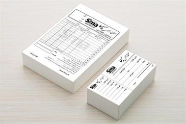 چاپ قبض و فاکتور در کرج - 1
