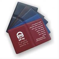 عرضه و چاپ انواع جلد مدارک در کرج