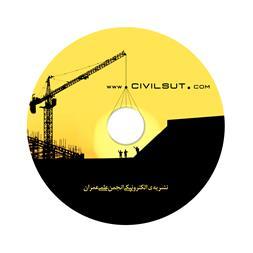 چاپ CD-DVD تبلیغاتی در کرج - 1