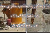 فروش بنتونیت با ویسکوزیته مناسب حفاری معدن کاوان