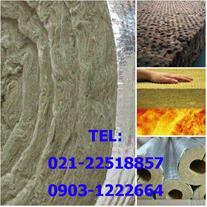 فروش عایق حرارتی و صوتی پشم سنگ برای ساختمان