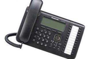 تلفن سانترال پاناسونیک