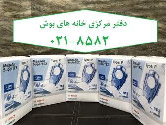 فروش پاکت جاروبرقی بوش از نوع P با نازل ترین قیمت - 1