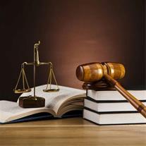 موسسه حقوقی ندای عدل عدالت