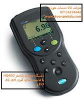 دستگاه مولتی پارامتر پرتابل مدل HQ40D کمپانی hach