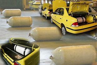 تست هیدرواستاتیک مخازن گاز خودرو در تبریز