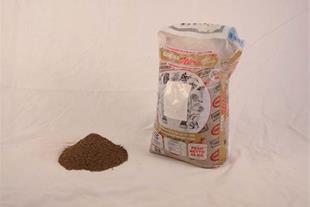 فروش کود آمینو اسید ایتالیایی به قیمت ویژه