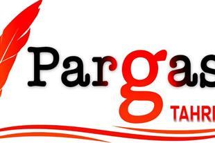 پرگاس , فروشگاه آنلاین لوازم التحریر و لوازم اداری