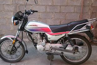 هوندا CGL 125