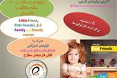 آموزشگاه انگلیسی برای کودکان