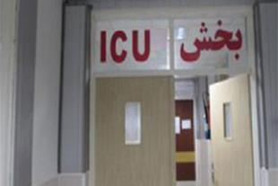 خدمات icu در منزل ( مهرآوران نوین )